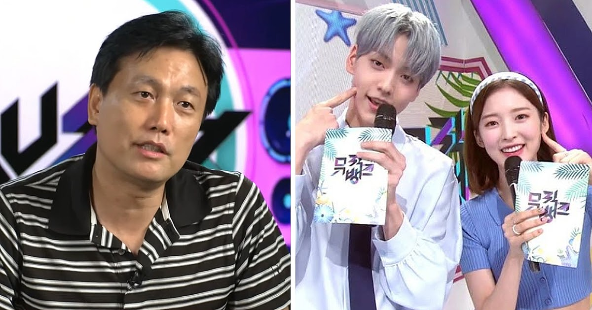 """Music Bank"""" Director Reveals The Criteria They Look At When Selecting MCs -  Koreaboo"""