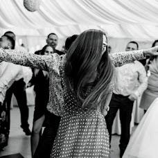 Wedding photographer Dmitriy Duda (dmitriyduda). Photo of 18.03.2018