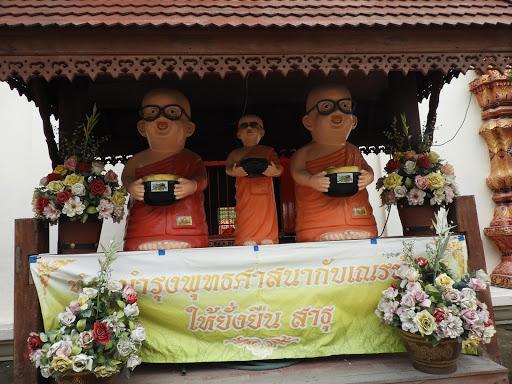 Wat Pa Kluay