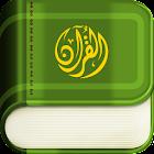 Muslim Quran explorer 2018 icon