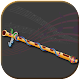 Flute Ringtone - Latest Ringtone for PC-Windows 7,8,10 and Mac