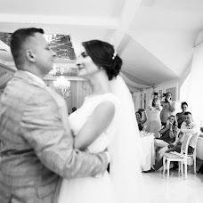 Wedding photographer Alina Andreeva (alinaandreeva). Photo of 05.08.2018