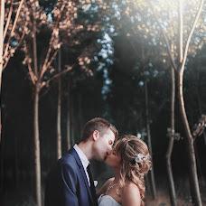 Fotógrafo de bodas Zsanett Séllei (selleizsanett). Foto del 14.10.2017