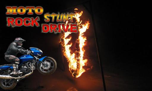 摩托 特技 岩 驱动器