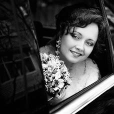 Wedding photographer Yuriy Myasnyankin (uriy). Photo of 29.04.2017