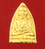 หลวงปู่ทวดเตารีดจิ๋ว วัดช้างไห้ รุ่น กำนันชูชาติ ปี 2540 เนื้อทองคำแท้