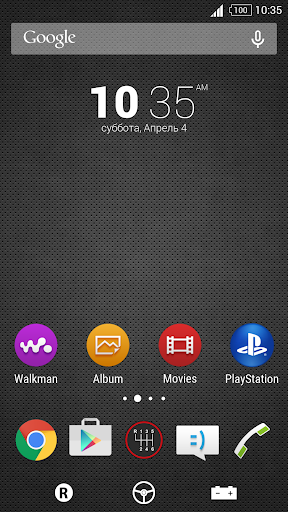 XPERIA™ Theme - Car