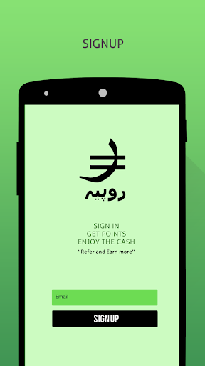 Free Mobile Recharge Load SMS