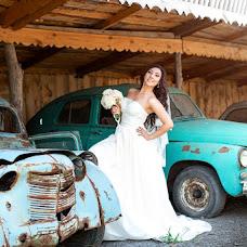 Wedding photographer Viktoriya Cyganok (Viktorinka). Photo of 22.08.2016