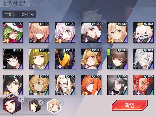uc601uc6d0ud55c 7uc77cuc758 ub3c4uc2dc 1.109.171 screenshots 14