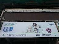 Laksh Medical photo 3