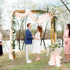 Wedding photographer Irina Ustinova (IRIN62). Photo of 10.05.2018