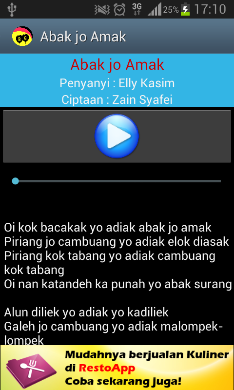 Badendang- screenshot