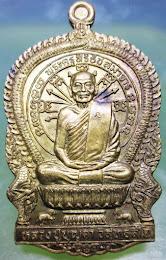 เหรียญนั่งพาน หลวงปู่บุญตา วัดคลองเกตุ ลพบุรี ปี2537