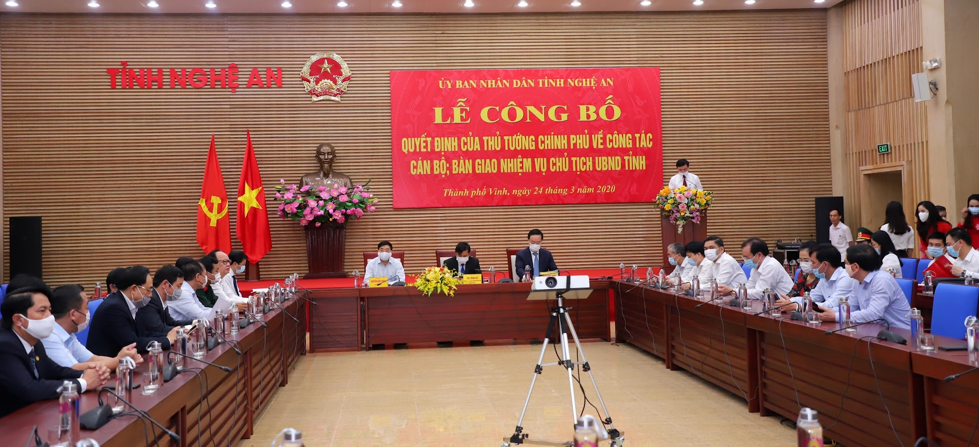 Dự lễ công bố có đại diện lãnh đạo UBND tỉnh, Tỉnh ủy Nghệ An và đại diện lãnh đạo các sở, ban, ngành cấp tỉnh.