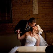 Wedding photographer Yuliya Chernyakova (Julekfoto). Photo of 18.11.2013