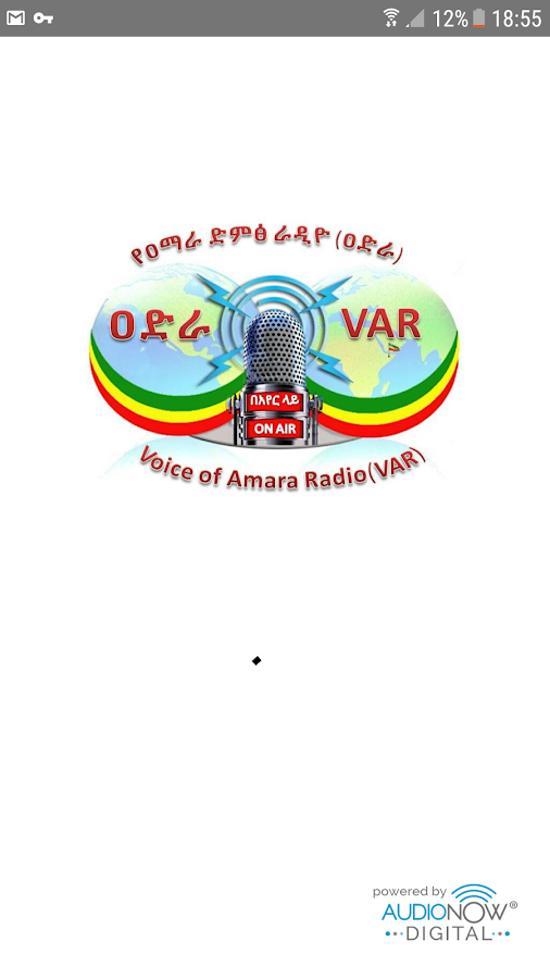 Voice of Amara Radio- screenshot