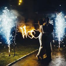 Wedding photographer Tasha Yakovleva (gaichonush). Photo of 15.09.2015