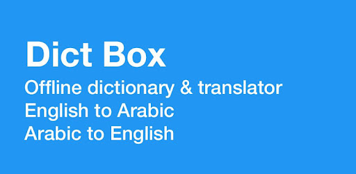 Pdf dictionary malayalam arabic