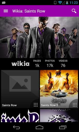 Wikia:黑街聖徒