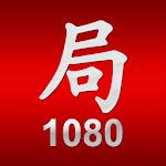 Qi Men Dun Jia 1080 Ju Icon
