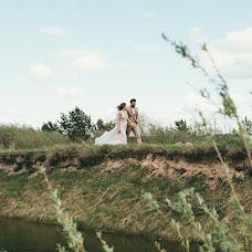 Wedding photographer Sasha Prokhorova (SashaProkhorova). Photo of 15.06.2018