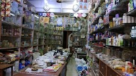 Shinghal Panshari photo 1