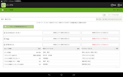 Enclo (u30a8u30f3u30afu30ed) 1.1.4 Windows u7528 10