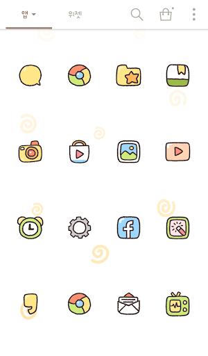 玩免費個人化APP|下載ベベ(夏ああスクリム)ドドルランチャのテーマ app不用錢|硬是要APP