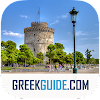 THESSALONIKI by GREEKGUIDE.COM