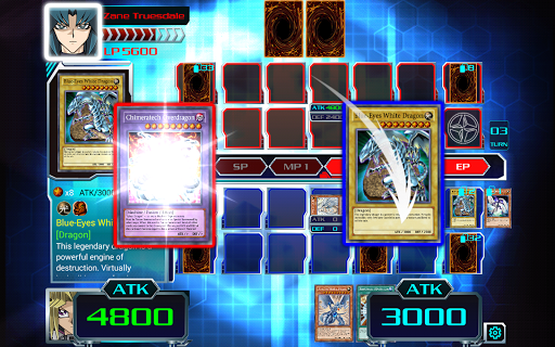 Yu-Gi-Oh! Duel Generation 121a screenshots 5