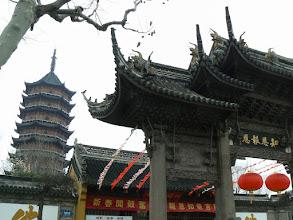 Photo: 11. Suzhou, Pagoda