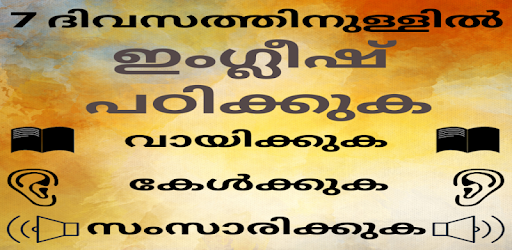 Malayalam to English Speaking: Learn English - Apps on