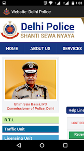 Delhi Police …One Touch Away- screenshot thumbnail