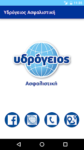 Ydrogios Insurance (Cyprus)- screenshot thumbnail
