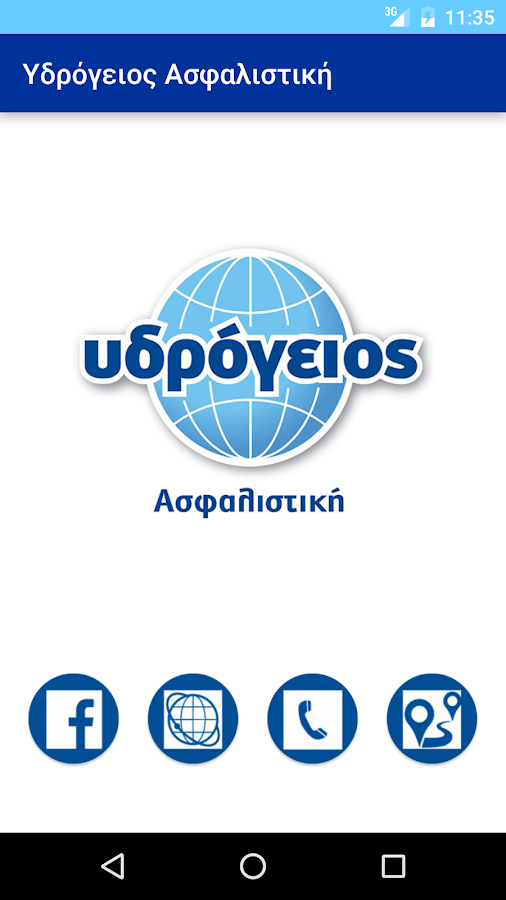 Ydrogios Insurance (Cyprus)- screenshot