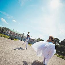 Wedding photographer Katerina Demidova (KatrinDmi). Photo of 24.07.2013