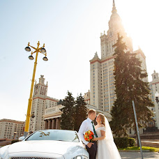 Wedding photographer Dariya Izotova (DariyaIzotova). Photo of 02.04.2018