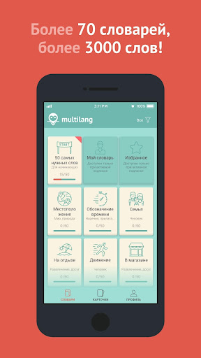 Learn words and language for free with Multilang hack tool