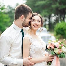 Wedding photographer Katerina Pershina (per4inka). Photo of 16.03.2018
