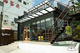 灰窯人文咖啡 coral Cafe