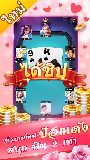 เก้าเกไทย 9K ป๊อกเด้ง เกมไพ่ฟรี 1.3.2 screenshots 1