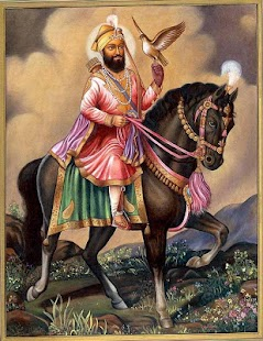 Guru Gobind Singh Ji Wallpaper screenshot