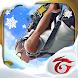 Garena Free Fire - 真冬の雪祭り