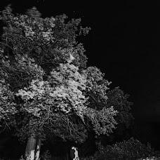 Wedding photographer Sergey Druce (cotser). Photo of 27.06.2017