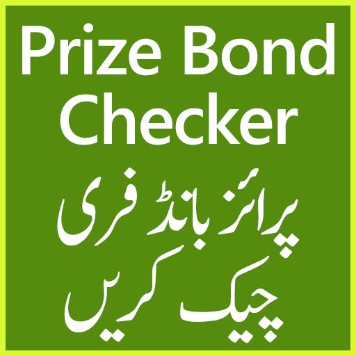 Prize Bond Checker - Apps on Google Play