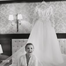 Wedding photographer Aleksandr Lobach (LOBACH). Photo of 04.07.2018