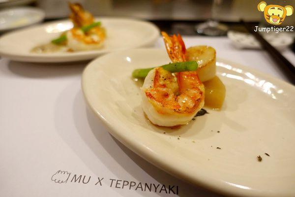 私宅中的鮮嫩鴨肝/軟嫩沙朗/肥美鴨胸/鮮美生蠔-母堂鐵板燒MU X Teppanyaki