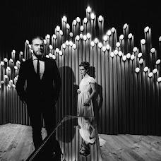 Wedding photographer Denis Scherbakov (RedDen). Photo of 06.04.2017