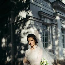 Wedding photographer Artem Rogozin (artem8rogozin). Photo of 12.05.2017